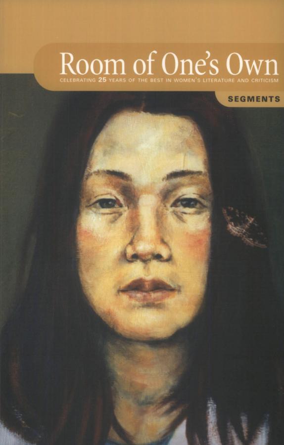 23.1: Segments